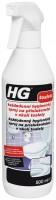 HG každodenní hygienický sprej na příslušenství toalety