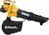 Riwall PRO RPBV 31 - vysavač/foukač s benzinovým motorem